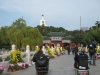 Bihi Park