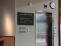 03-Visitor Center Elevator