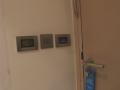 Room 1012 7