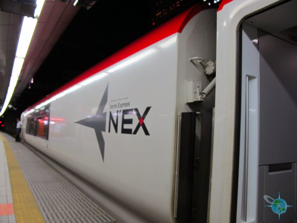Ne\'X Train