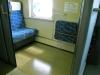 Multi-Purpose Room on the Shinkansen
