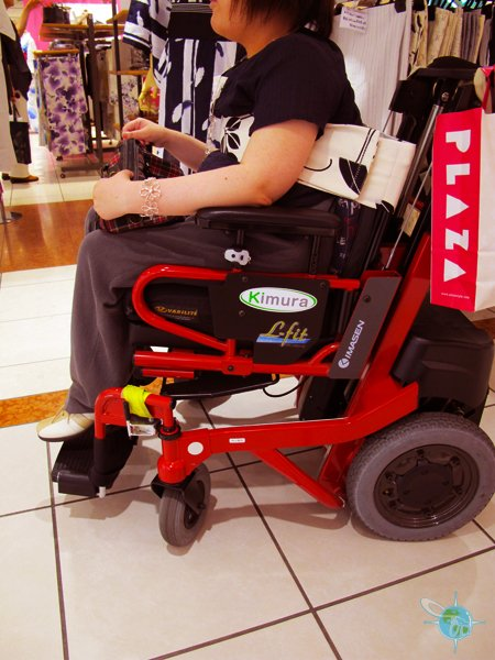 Japanese Wheelchair