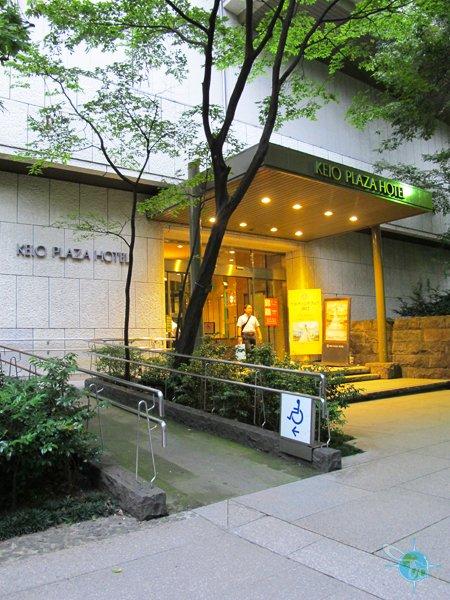 keio_plaza_japan_1