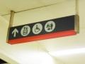 train_NYC_Montreal_18