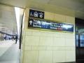 train_NYC_Montreal_19