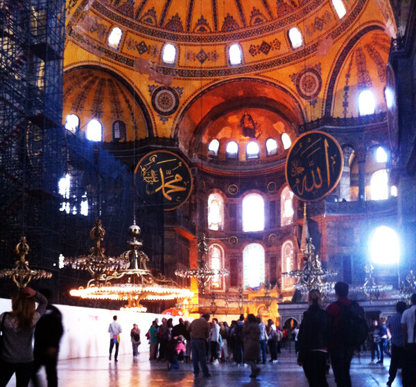 Istanbul, Turkey Accessible Travel (Review #2)
