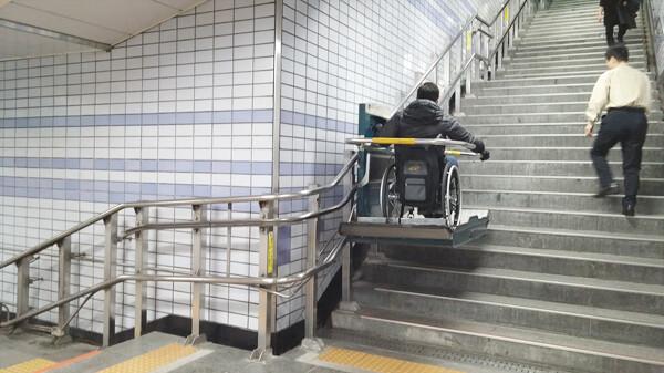Seoul, South Korea by Wheelchair