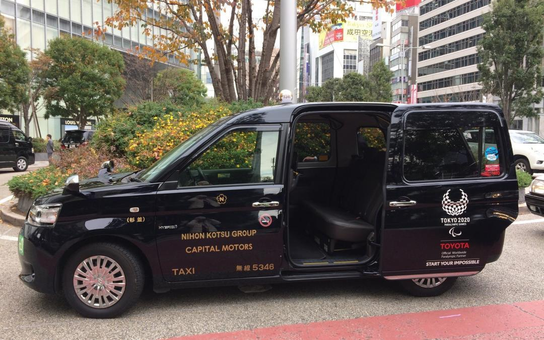 Tokyo, Japan Accessible Taxis