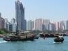 Hong Kong Aberdeen