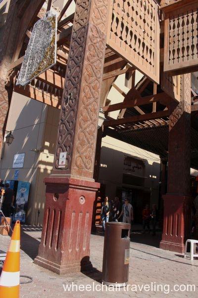 Old Souk Entrance