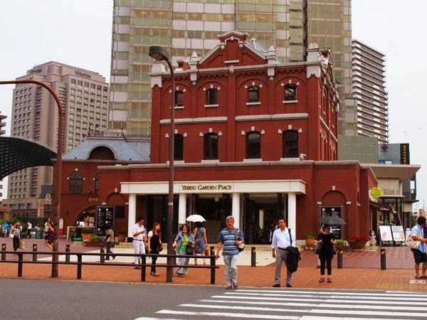 Yebisu Square