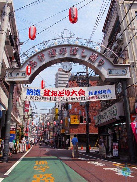 Shops in Kawasaki