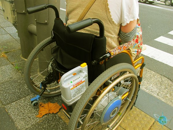 Japanese Wheelchair