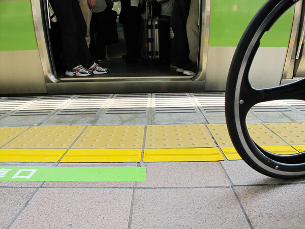 Wheelchair Accessible Transportation in Japan