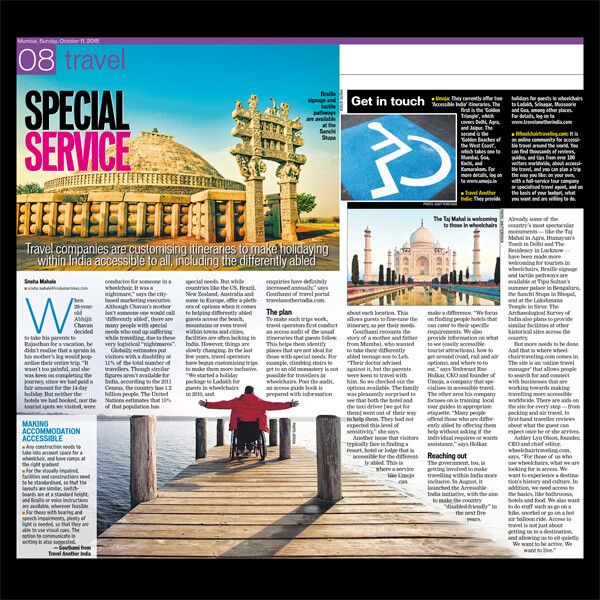 Hindustan Times Newspaper: Special Service